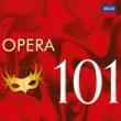レナータ・テバルディ/フィレンツェ五月音楽祭管弦楽団/ランベルト・ガルデッリ 歌劇《ジャンニ・スキッキ》: 歌劇≪ジャンニ・スキッキ≫~私のお父さん