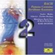ペーター・シュライアー/ミュンヘン・バッハ管弦楽団/カール・リヒター カンタータ第140番《目覚めよ、とわれらに呼ばわる物見らの声》BWV140: 2.レチタティーヴォ(テノール)「彼は来たる、まことに来たる」