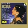 エレーナ・オブラスツォワ/カーティア・リッチャレッリ/プラシド・ドミンゴ/ミラノ・スカラ座管弦楽団/クラウディオ・アバド 歌劇《アイーダ》: おいで、かわいい人(アムネリス、アイーダ、ラダメス)