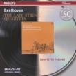 イタリア弦楽四重奏団 Beethoven: The Late String Quartets