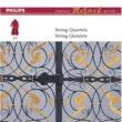 Arthur Grumiaux/Arpad Gérecz/Georges Janzer/Max Lesueur/Eva Czako Mozart: String Quintet in B Flat Major, K.174 - 1. Allegro moderato
