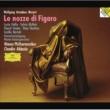 チェチーリア・バルトリ/ウィーン・フィルハーモニー管弦楽団/クラウディオ・アバド 歌劇《フィガロの結婚》 / 第2幕: 恋とはどんなものかしら