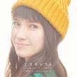 SPICY CHOCOLATE/大橋卓弥(スキマスイッチ)/奇妙礼太郎 ミスキャスト feat. 大橋卓弥(スキマスイッチ) & 奇妙礼太郎