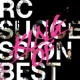 RCサクセション KING OF BEST