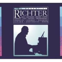 スヴャトスラフ・リヒテル 前奏曲集 作品28: 第8番  嬰へ短調