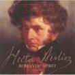 ジョセフィン・ヴィージー/ロンドン交響楽団/サー・コリン・デイヴィス Berlioz: La captive, Op.12 (Orientale H.60C)