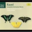Paul Edmund Davies/ロンドン交響楽団/クラウディオ・アバド/ロンドン交響合唱団 ダフニスとクロエ(第Ⅰ部): 導入部