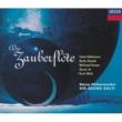 マックス・エマヌエル・ツェンチッチ/ミヒャエル・ラウシュ/マルクス・ライトナー/ウーヴェ・ハイルマン/ウィーン・フィルハーモニー管弦楽団/サー・ゲオルグ・ショルティ 歌劇《魔笛》 K.620: この道の先に目的地があります