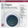 ヴァリアス・アーティスト/バイロイト祝祭管弦楽団/カール・ベーム Wagner: The Best of the Ring