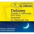 パリ管弦楽団/ダニエル・バレンボイム 牧神の午後への前奏曲