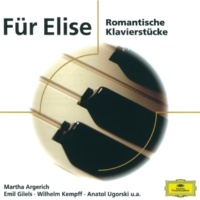 Andrei Gavrilov Schubert: 4 Impromptus, Op.90, D.899 - No.4 In A Flat: Allegretto