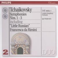 ロンドン交響楽団/ニュー・フィルハーモニア管弦楽団/イーゴル・マルケヴィチ Tchaikovsky: Symphonies Nos.1-3