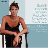 ヴィクトリア・ムローヴァ/ピョートル・アンデルシェフスキ/ブルーノ・カニーノ 20th Century Violin Sonatas
