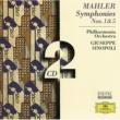 フィルハーモニア管弦楽団/ジュゼッペ・シノーポリ マーラー:交響曲第1/5番 [2 CDS]