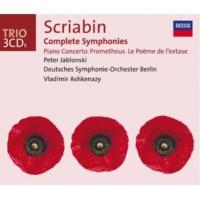 ベルリン・ドイツ交響楽団/ヴラディーミル・アシュケナージ Scriabin: Symphony No. 1 in E major, Op. 26 - 5. Allegro