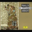 ウィーン・フィルハーモニー管弦楽団/クラウディオ・アバド 交響曲 第4番 ト長調: 第3楽章: Ruhevoll (Poco adagio)