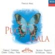 ミレッラ・フレーニ,ウィーン・フィルハーモニー管弦楽団,ヘルベルト・フォン・カラヤン 歌劇《蝶々夫人》: ある晴れた日 海のはるかかなたに〔ある晴れた日に〕