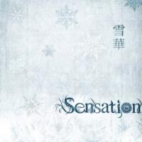 Sensation 雪華