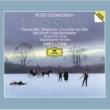 """ミレッラ・フレーニ/ドレスデン国立管弦楽団/ジェイムズ・レヴァイン Tchaikovsky: Eugene Onegin, Op.24, TH.5 / Act 1 - """"Puskai pogilabnu ya, no pryezhde"""""""