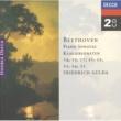 Friedrich Gulda Beethoven: Piano Sonatas Nos. 14, 15, 17, 21-24 & 32 [2 CDs]
