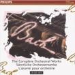 ウィリアム・ベネット/アイオナ・ブラウン/ニコラス・クレーマー/デニス・ヴィゲイ J.S. Bach: Musical Offering, BWV 1079 - Ed. Marriner - Sonata for Flute, Violin and Continuo: Largo