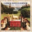 モンテヴェルディ合唱団/イングリッシュ・バロック・ソロイスツ/ジョン・エリオット・ガーディナー J.S.バッハ: ミサ曲 ロ短調 BWV 232
