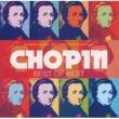 アルトゥーロ・ベネデッティ・ミケランジェリ Chopin Best Of Best