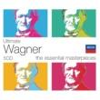ヴァリアス・アーティスト Ultimate Wagner