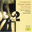 ボストン交響楽団/小澤征爾 チャイコフスキー:バレエ《白鳥の湖》全曲 [2 CD's]