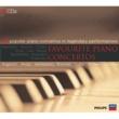 ヴァリアス・アーティスト Favourite Piano Concertos