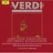 ウィーン・フィルハーモニー管弦楽団/クラウディオ・アバド ヴェルディ: レクイエム/聖歌四篇