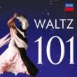 ロイヤル・コンセルトヘボウ管弦楽団/リッカルド・シャイー ジャズ組曲 第1番(1934): 第1曲: ワルツ