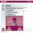 I Musici/Maurice André/Severino Gazzelloni/Heinz Holliger/Felix Ayo/Maria Teresa Garatti J.S. Bach: Brandenburg Concerto No.2 in F, BWV 1047 - 1. (Allegro)