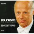 """アムステルダム・コンセルトヘボウ管弦楽団/ベルナルト・ハイティンク Bruckner: Symphony No. 4 in E-Flat Major - """"Romantic"""", WAB 104 - Version 1878/1880 - 3. Scherzo (Bewegt) - Trio (Nicht zu schnell. Keinesfalls schleppend)"""