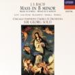アンネ・ソフィー・フォン・オッター/シカゴ交響楽団/サー・ゲオルグ・ショルティ ミサ曲 ロ短調 BWV232: アリア「父に座したもう者よ」(アルト)