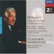 ヴラディーミル・アシュケナージ/フィルハーモニア管弦楽団 モーツァルト:ピアノ協奏曲第20/21/23/24/25番 [2 CDs]