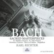 ヘルタ・テッパー/ミュンヘン・バッハ管弦楽団/カール・リヒター マタイ受難曲 BWV244: 第9曲:アルト:汝、とうとき救い主のきみよ