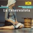 ロンドン交響楽団/クラウディオ・アバド La Cenerentola: 歌劇《シンデレラ》序曲