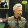 Thomas Brandis 協奏曲 第7番 ヘ長調 RV567(4つのヴァイオリンとチェロのための): 第2楽章:ADAGIO