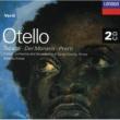 Mario del Monaco/Renata Tebaldi/Orchestra dell'Accademia Nazionale di Santa Cecilia/Alberto Erede Verdi: Otello / Act 1 - Già nella notte densa...Venga la morte