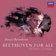 ダニエル・バレンボイム 最新決定盤ベートーヴェン・ベスト~ピアノ・ソナタ全集