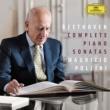 マウリツィオ・ポリーニ Beethoven: Piano Sonata No.31 In A-Flat Major, Op.110 - 1. Moderato cantabile molto espressivo