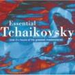 アルテュール・グリュミオー/イシュトヴァーン・ハイデュ 6 Pieces, Op.51, TH.143: 感傷的なワルツ 作品51の6