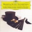ベルリン・フィルハーモニー管弦楽団/ヘルベルト・フォン・カラヤン ロッシ-ニ/スッペ序曲集
