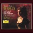 カーティア・リッチャレッリ/ルッジェーロ・ライモンディ/ベルリン・フィルハーモニー管弦楽団/ヘルベルト・フォン・カラヤン 歌劇《トスカ》: 「それなのに私は、こんなに悲しみにくれてあなたにいいにきたのよ」