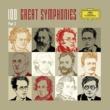 アムステルダム・コンセルトヘボウ管弦楽団/レナード・バーンスタイン Symphony No.1 In D: 交響曲 第1番 ニ長調 第1楽章: Langsam. Schleppend [Live]