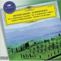 ベルリン・フィルハーモニー管弦楽団/ヘルベルト・フォン・カラヤン 交響曲 第3番 イ短調 作品56 《スコットランド》: 第1楽章:ANDANTE CON MOTO-ALLEGRO UN POCO AGITATO-ATTACCA