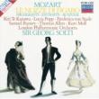 Lucia Popp モーツァルト:歌劇《フィガロの結婚》ハイライト