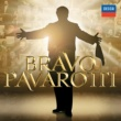 ミレッラ・フレーニ/ルチアーノ・パヴァロッティ/ウィーン・フィルハーモニー管弦楽団/ヘルベルト・フォン・カラヤン 歌劇《蝶々夫人》: 「かわいがって下さいね」