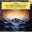 ニューヨーク・フィルハーモニック/ジュゼッペ・シノーポリ 交響詩《ツァラトゥストラはかく語りき》 作品30: 序奏